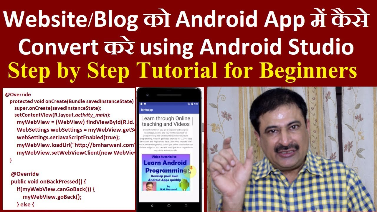 Convert Website to Android App Using Android Studio  (Hindi)