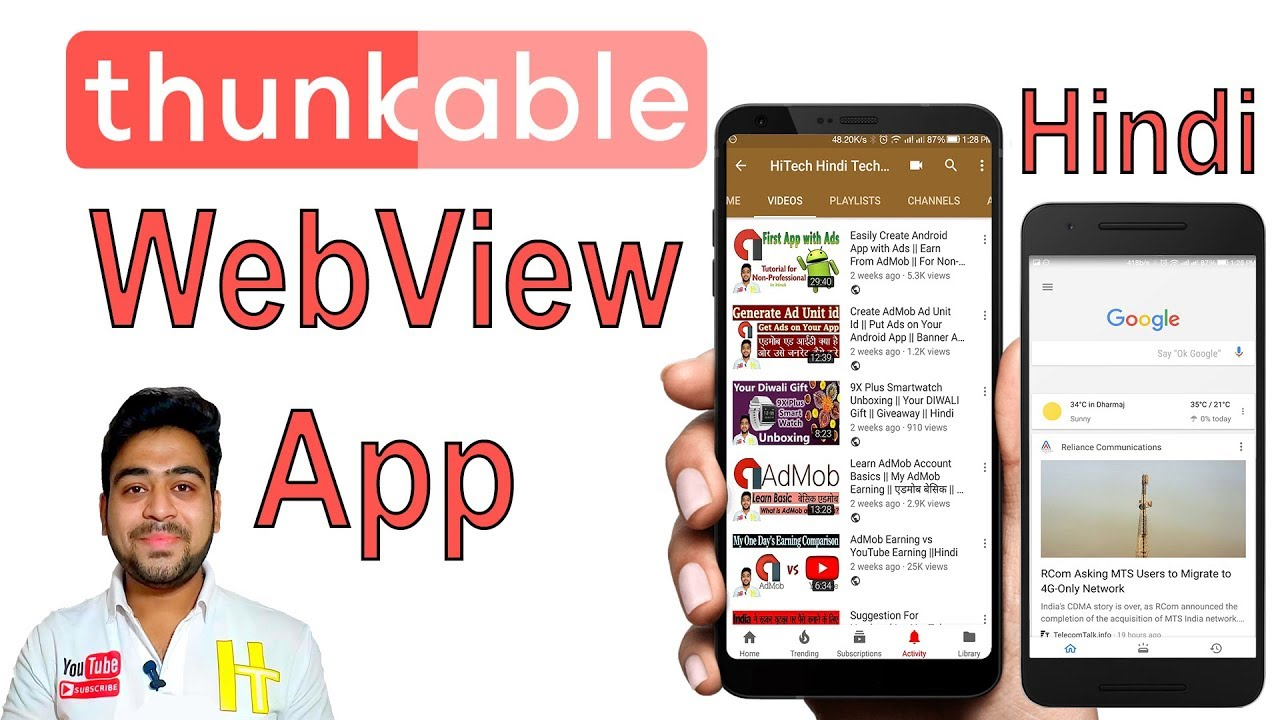 WebView App With Thunkable || Convert Any Site Into Android App Easily || Tutorial In Hindi