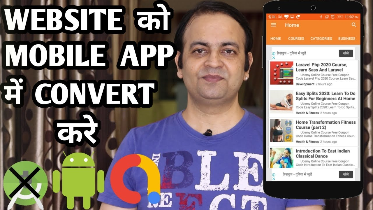 How To Convert A WordPress Website to A Mobile Or Android App Free Without Android Studio [HINDI]