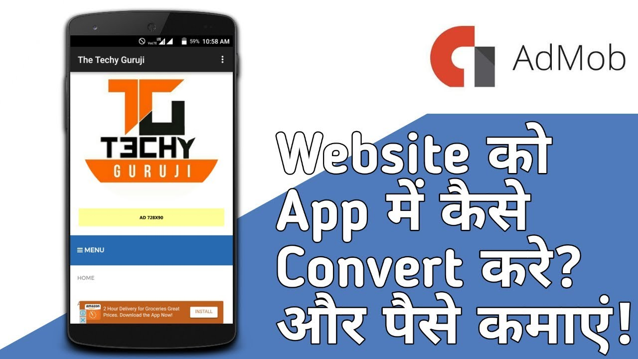 $$$ ???? How To Convert You Blog/Website Into Android App in Hindi | Earn Money with app | AdMob