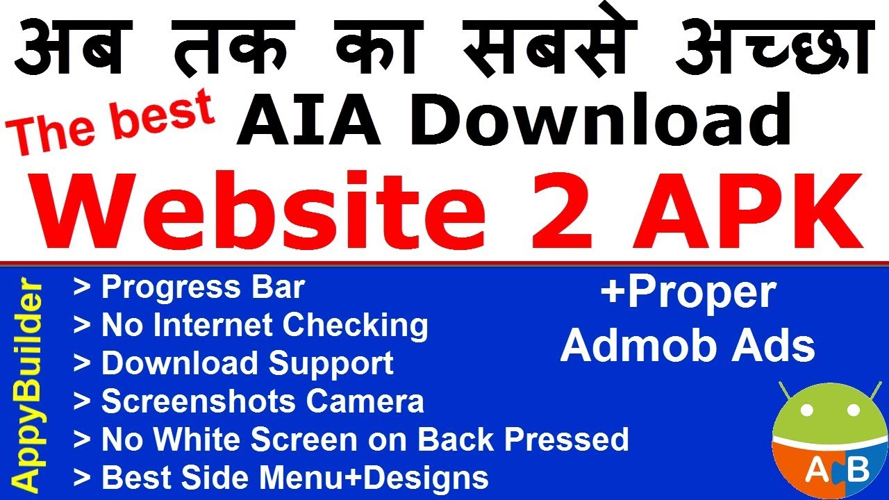 Website to APK professional App source code AIA | Appy Builder Web Viewer App