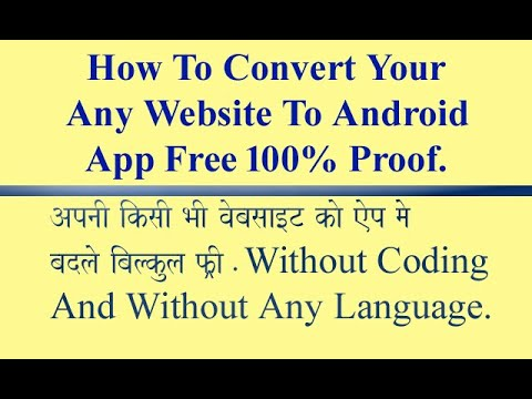 How to Convert a Website to  Android   Convert Website To App 2020 Easily   Convert Website to app