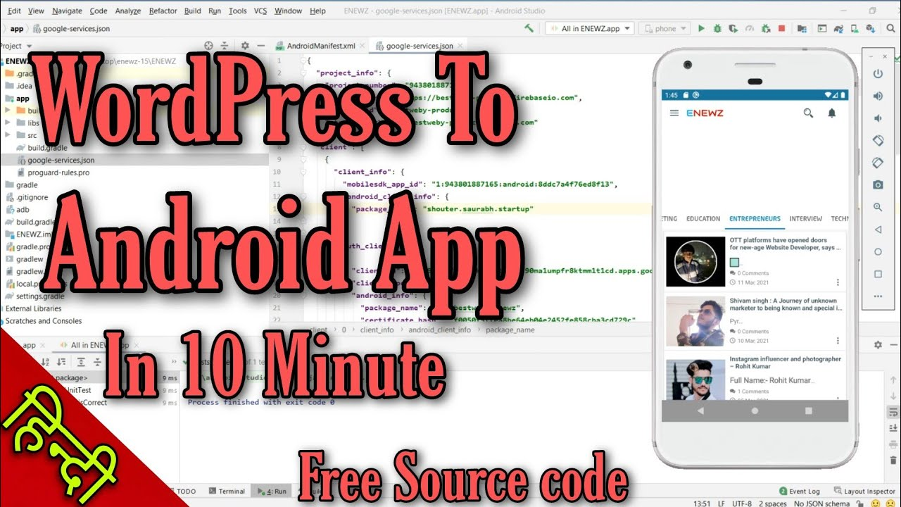 (Tutorial) WordPress blog to Android app within 10 Minute