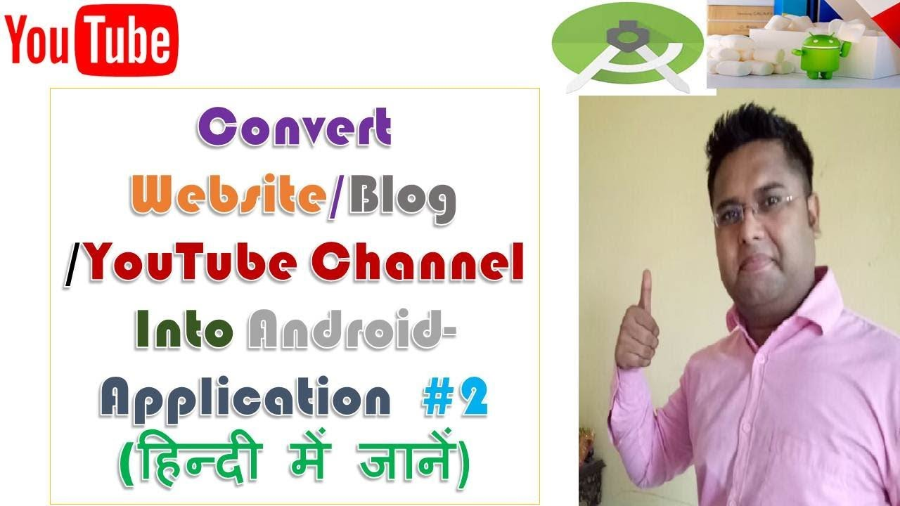 How to Convert Any Website or Blog or YouTube Channel into Android Application in Android Studio #2