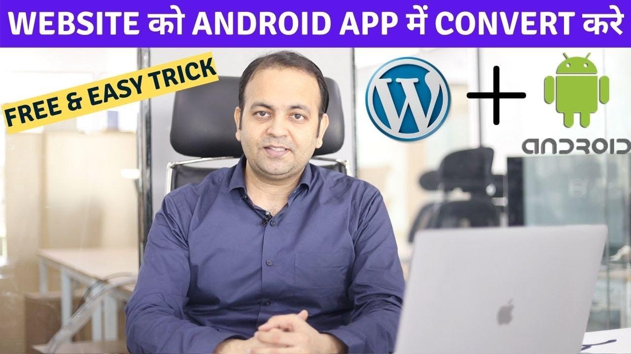 Convert Your WordPress Website Into A Mobile Android App   Free PWA WordPress Plugin   Techno Vedant