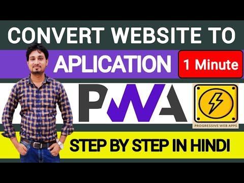 Convert WordPress Website Into Android App | PWA WordPress Plugin Full Setup Hindi 2020