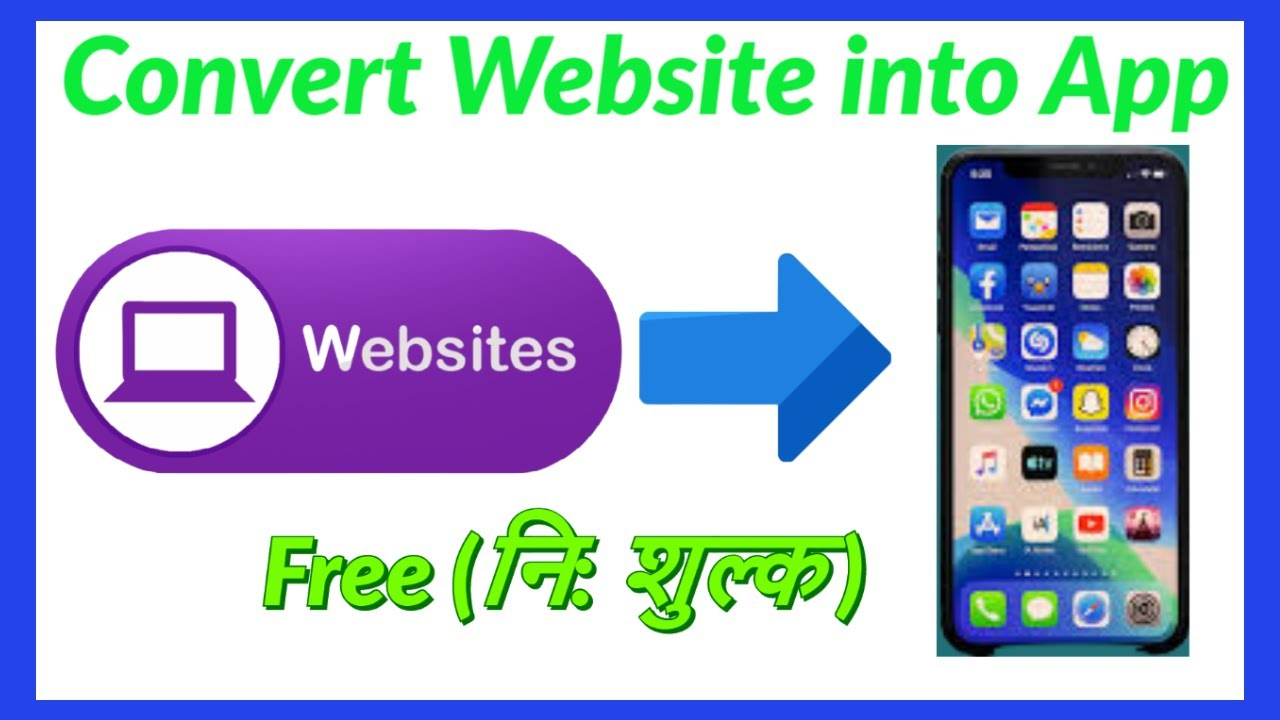 Convert website into app I How to use WebViewer Component in MIT App Inventor I website to app