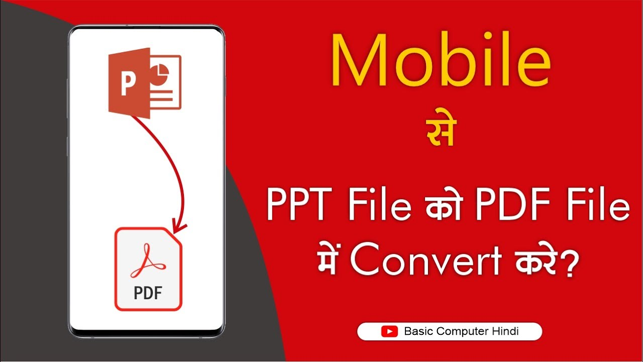Mobile Se PPT File Ko Pdf Me Kaise Convert Kare Convert | PPT To Pdf In Mobile | PPT to pdf app