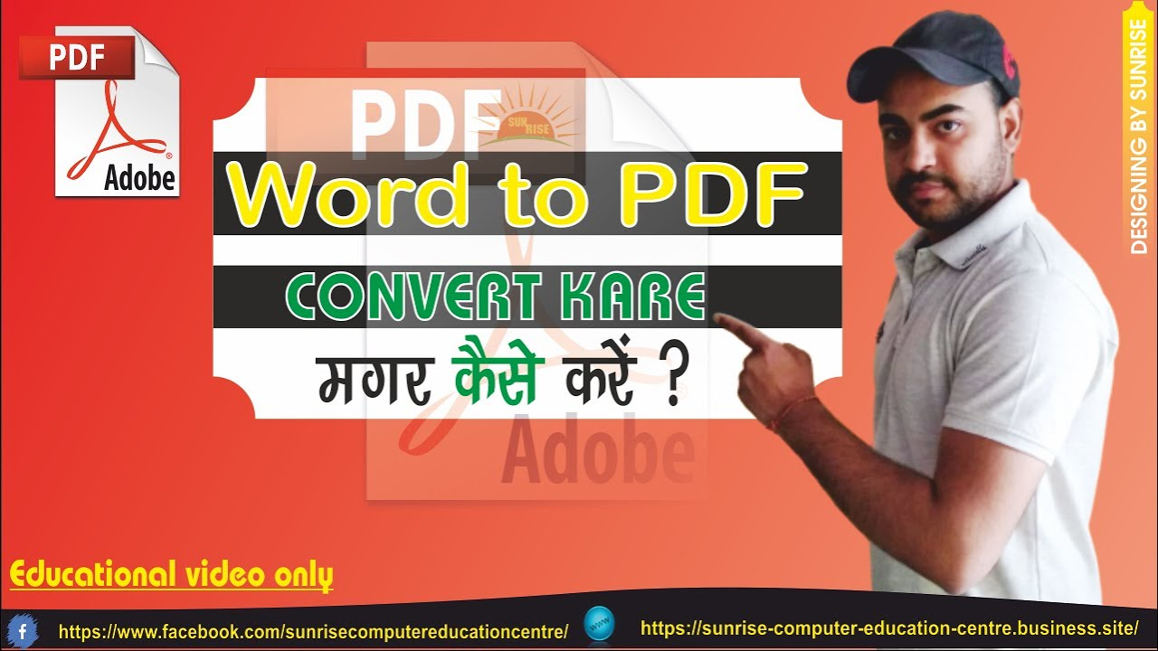 word to pdf converter online/word to pdf converter app for android / With Sunrise
