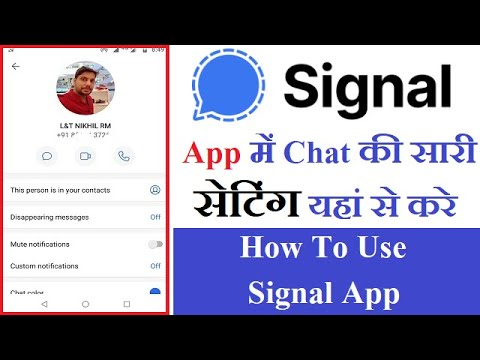 Signal App Me Conversion Setting Kaise Kare | How To Use Signal App in Hindi