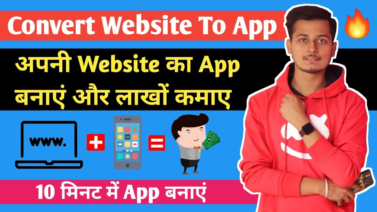 How to Make Your Own Website App Free Without Coding? Convert Website To Andriod App In Hindi [2021]