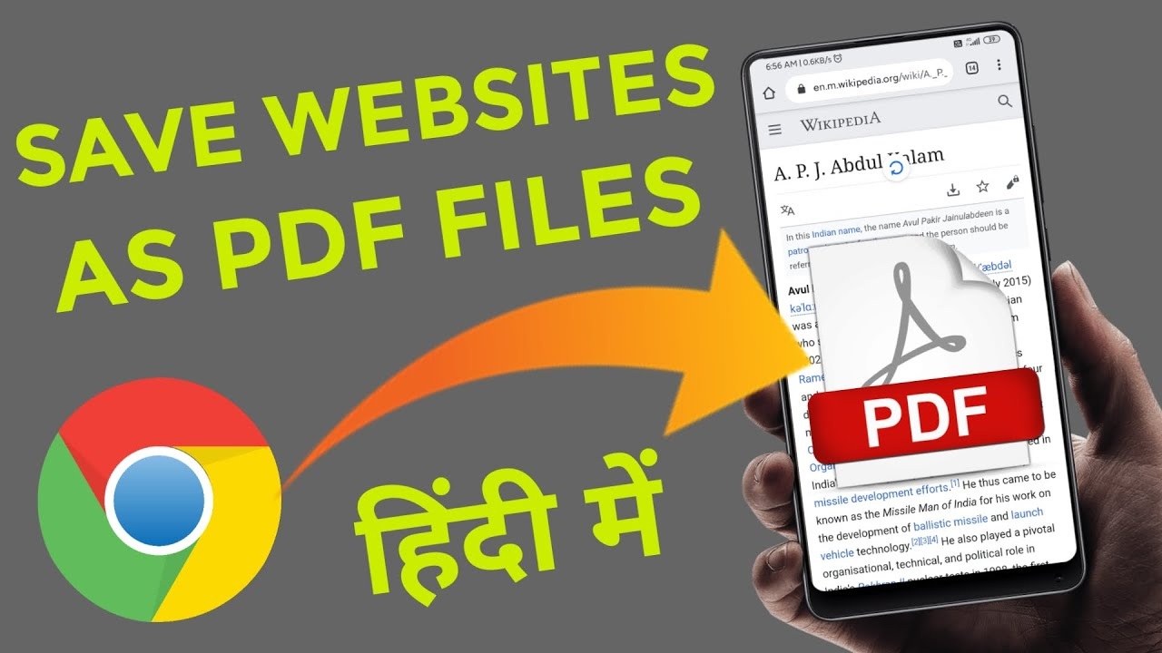 Website Ko PDF Me Kaise Convert Kare | Save Website As PDF Files