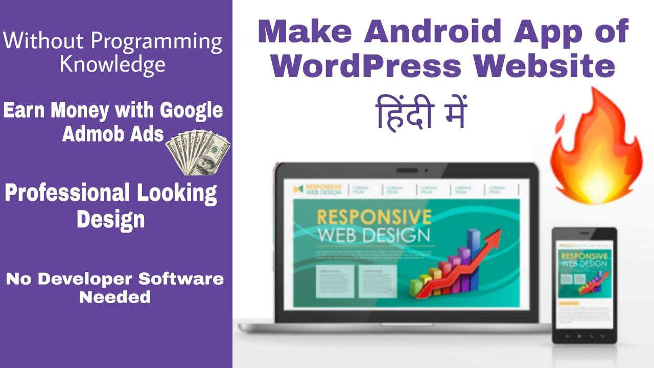 WordPress to Android App | How to make Android App of WordPress Website in 2020 Step by Step  #howto
