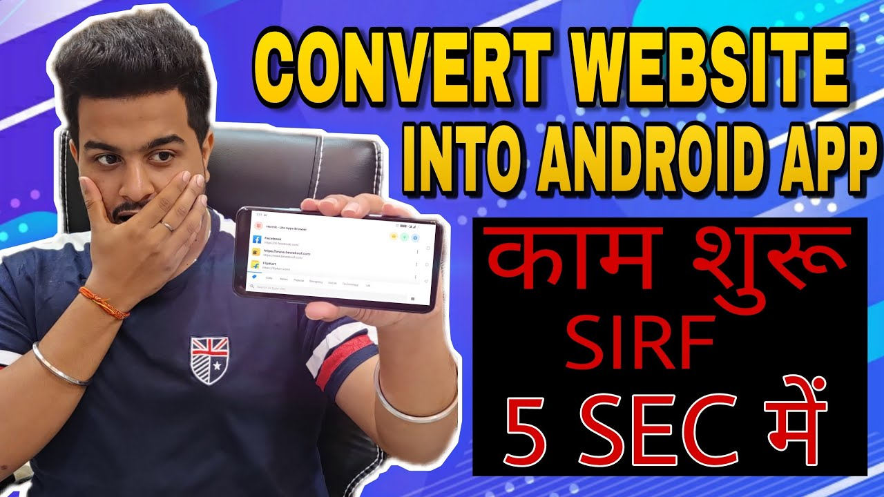 How to Convert Website to Android App in Mobile !