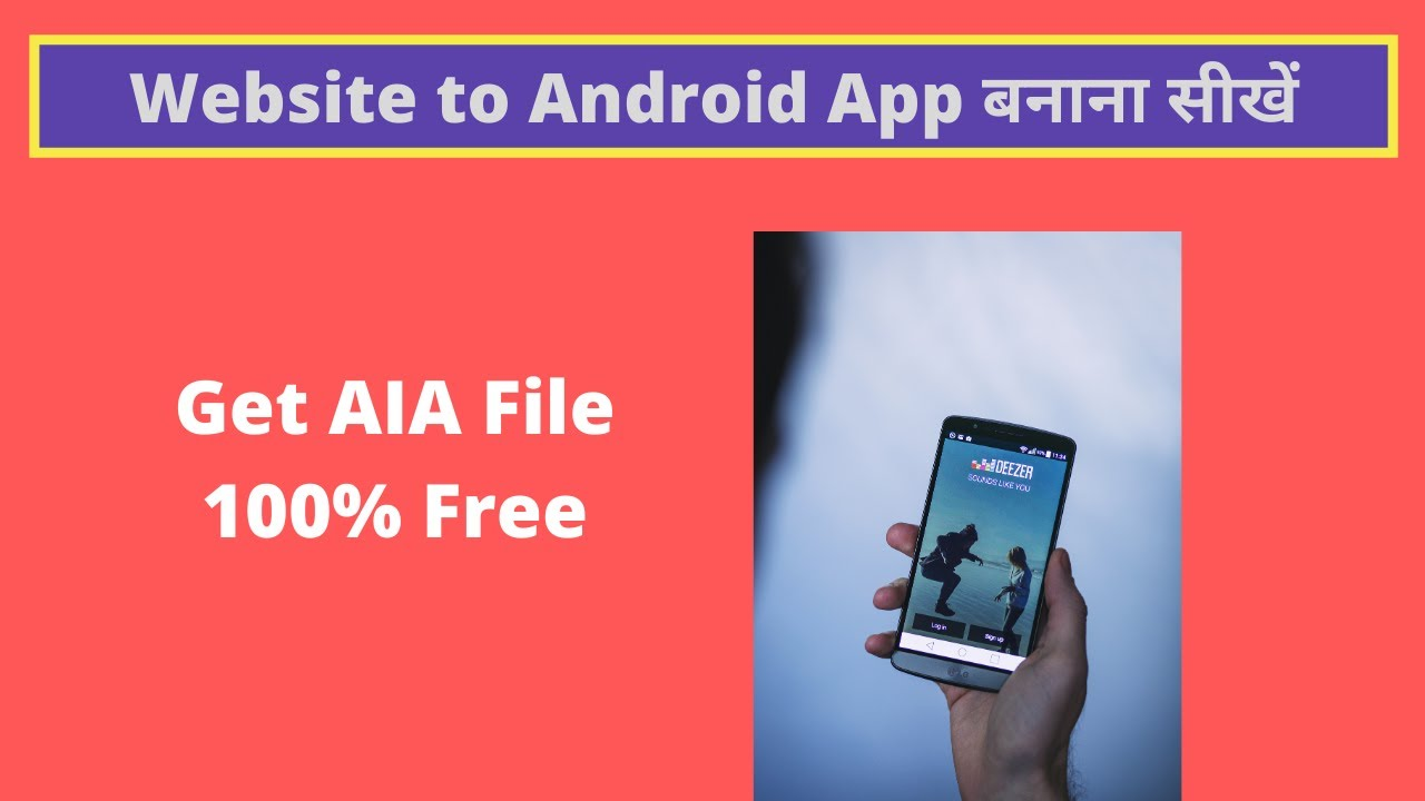 Convert Website to Android App | Web to Android App Maker | Free Web to Android App AIA File