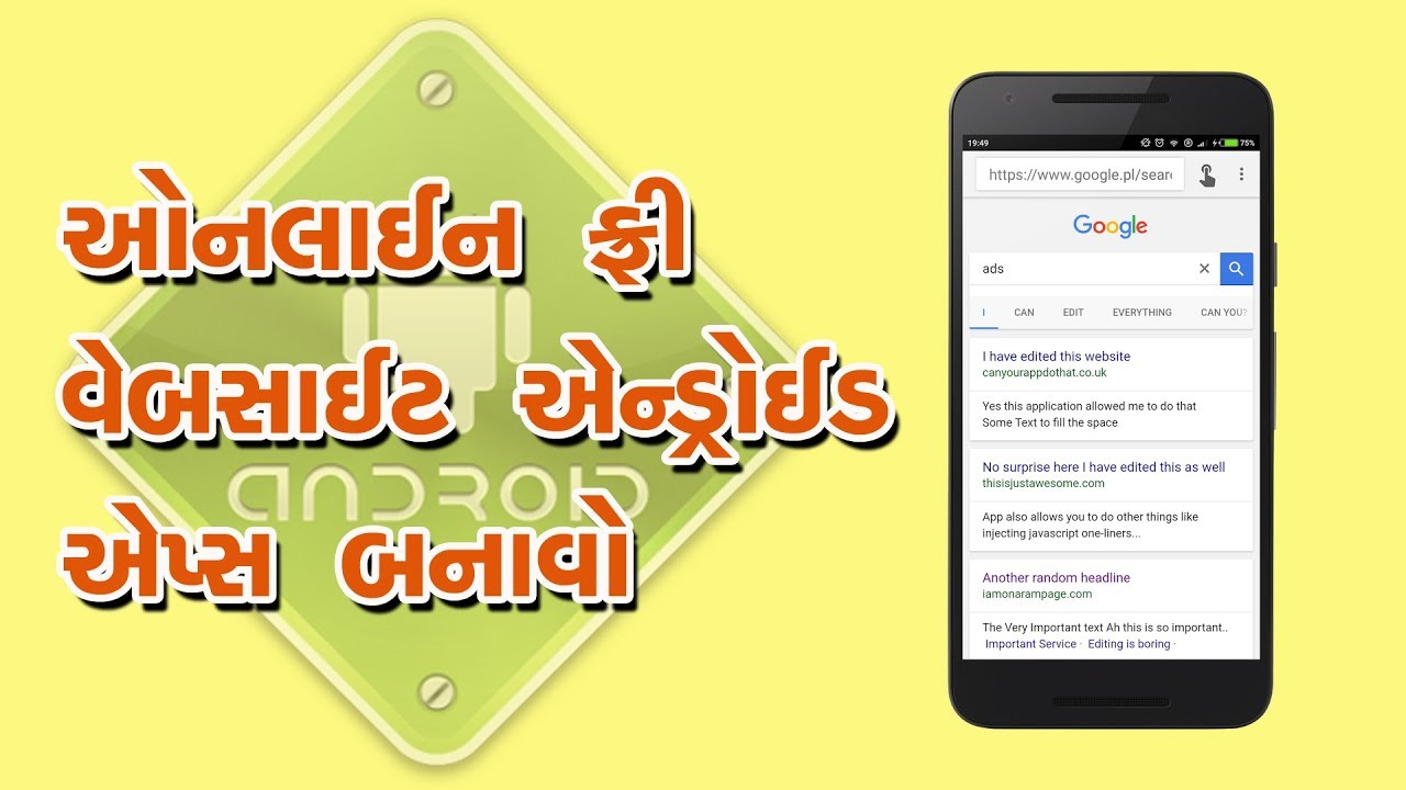How to || Convert a Website into Android Application || Online || Gujarati Tips || gujarati tutorial