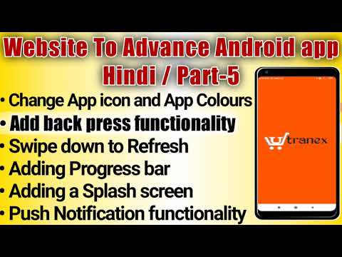 Add back button function in webview app   Convert website to Android app in Android studio hindi  #5