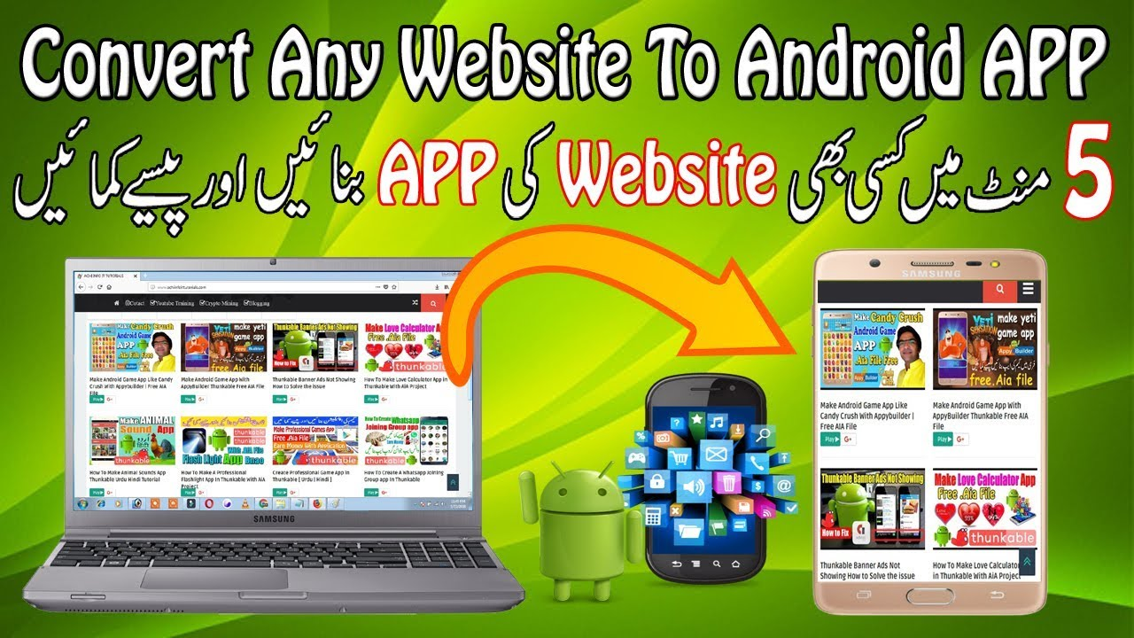 How to Convert Any Website Into Android App In 5 Mints