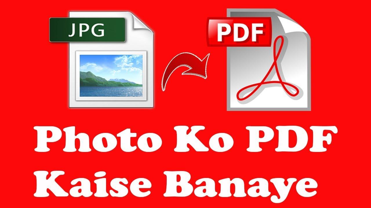 Photo Ko PDF File Kaise Banaye, Image to PDF Convert Kaise Kare[3 Method In Hindi]