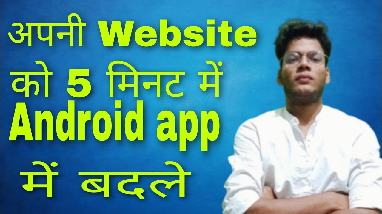 convert wordpress into mobile app in 5 minute
