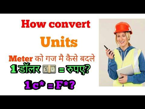 Best unit converter app How to convert units