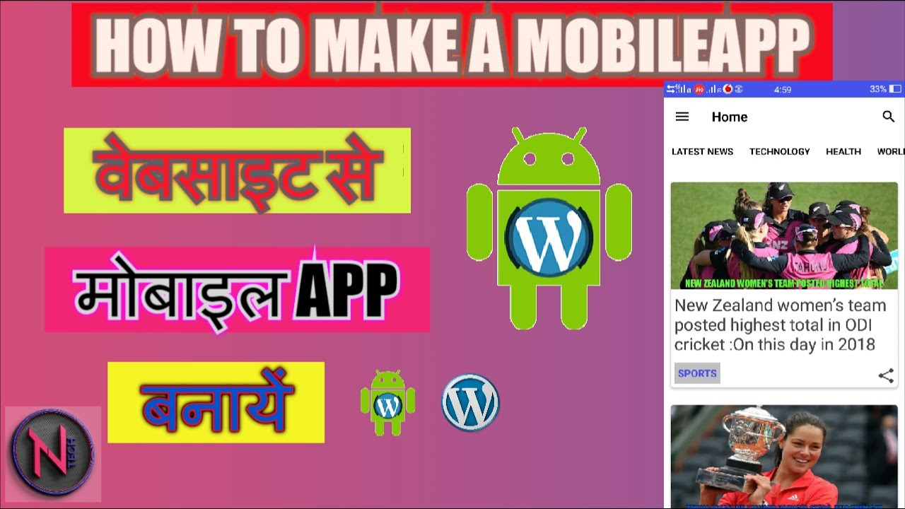 How To Convert Any Website Into Professional Android App By Using WordPress 2020 | Earn Money Admob