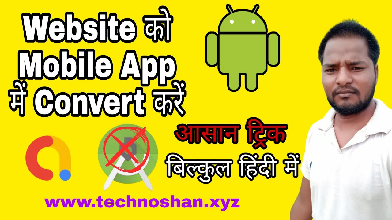 How To Convert WordPress Website to A Mobile Or Android App Free | WordPress Website To Android App