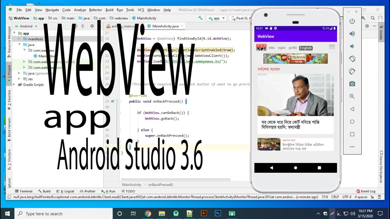 Webview App tutorial/Convert Website into Android App – Android Studio 3.6/2020।Part 3।Tech Aside