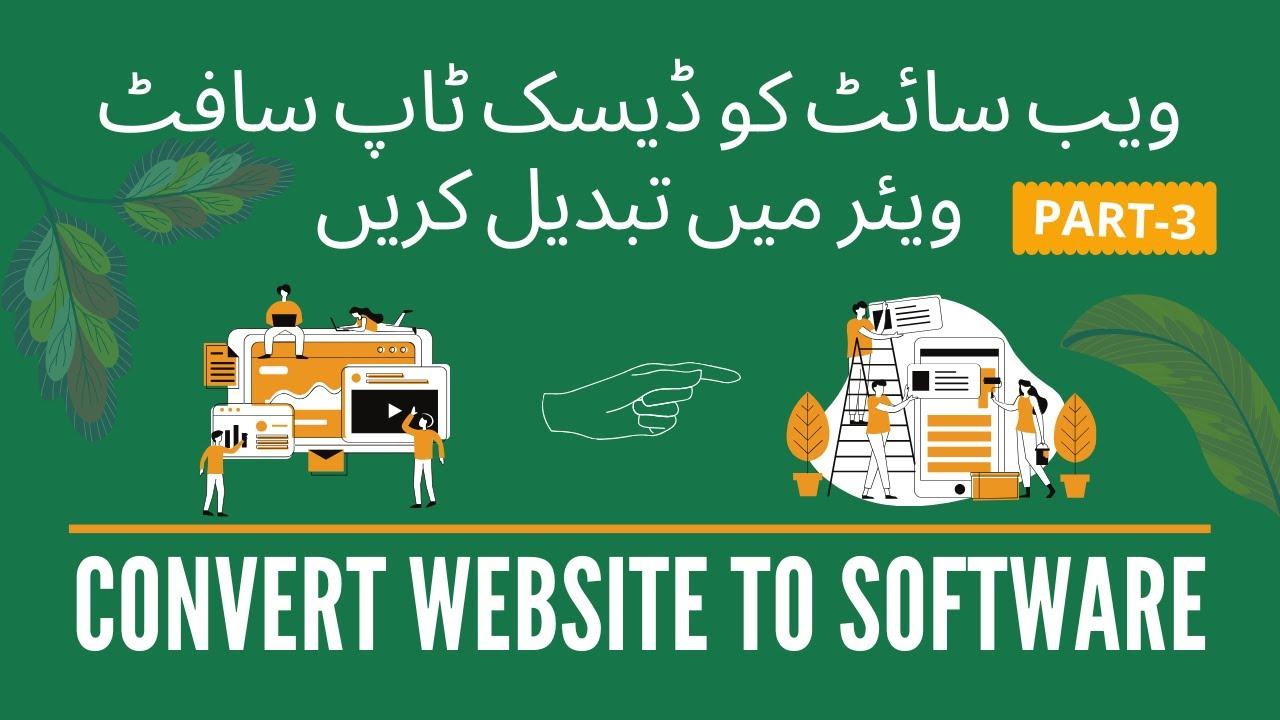 Convert Website to Desktop Application – Part 3