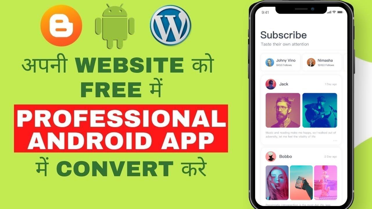 Convert WordPress Website Into Android App | PWA WordPress Tutorial and Setup Hindi 2021