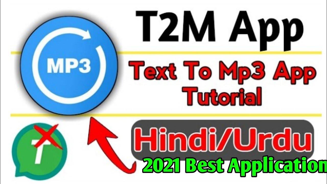 text ki voice me kaise badle | text to mp3 converter android app | text to voice converter