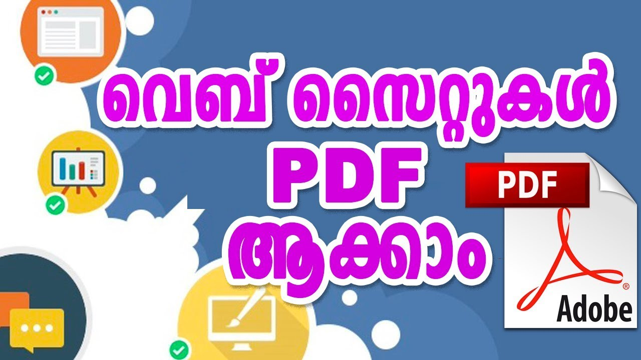 Convert Web Pages To PDF with Mobile App