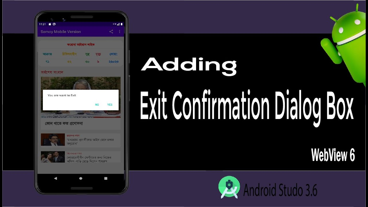Webview App tutorial/Convert Website Exit Confirmation Dialog – Android Studio 3.6।Part 6।Tech Aside