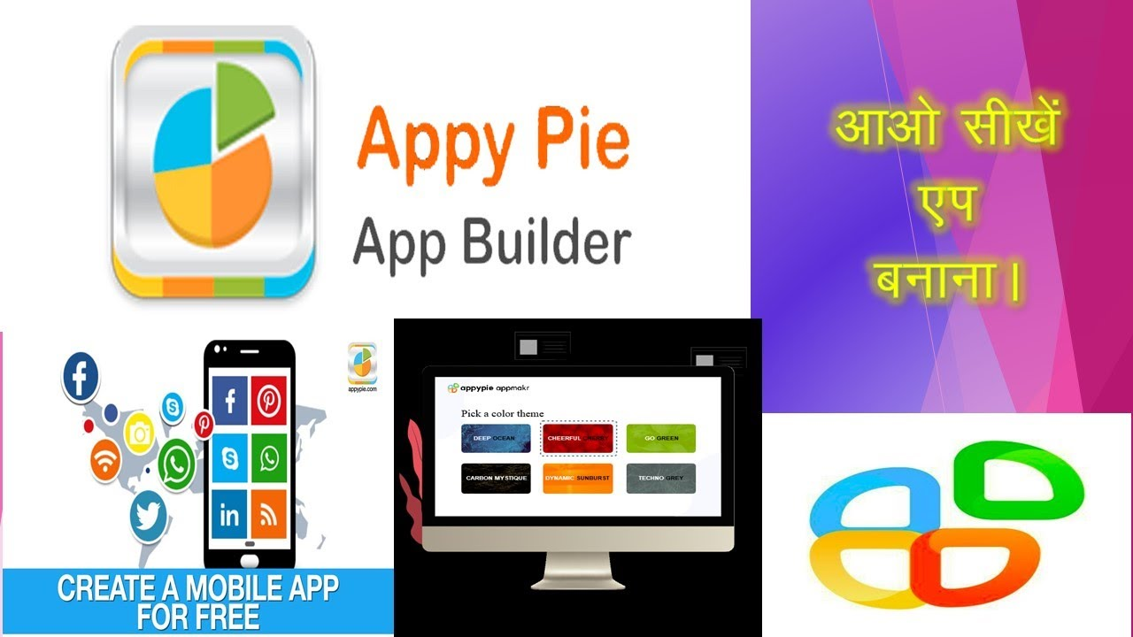 How to create an app! With Appy pie I For free II Without coding [Hindi]