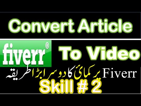 How to Earn Money online in Pakistan on Fiverr | How to Convert Article to Video | URDU / HINDI.