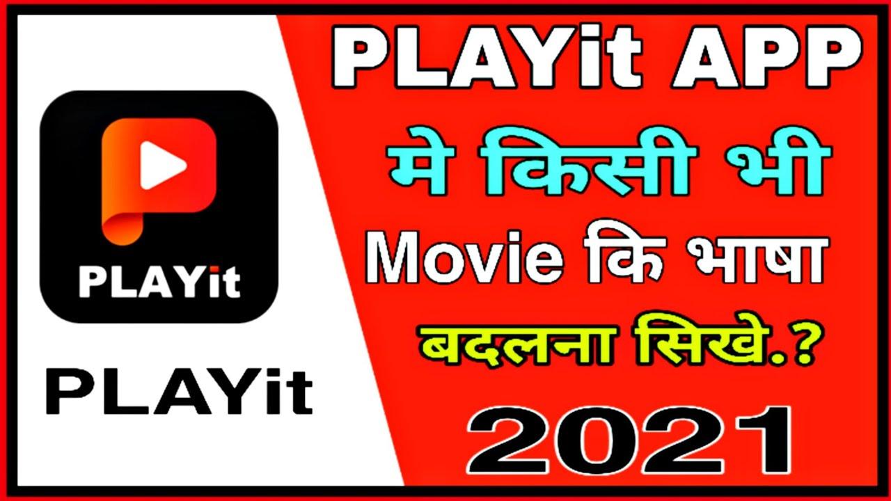 Playit App Mein Language Change Kaise Kare | Playit Me English Movie Ko Hindi Me Kaise Kare 2021