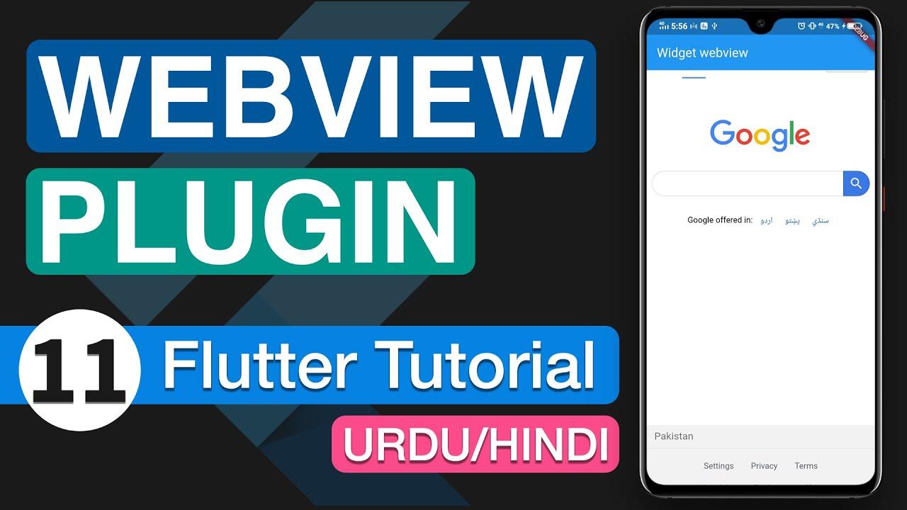 11 – WebView Plugin in Flutter App | Android Studio Tutorial 2020 | Hindi/Urdu