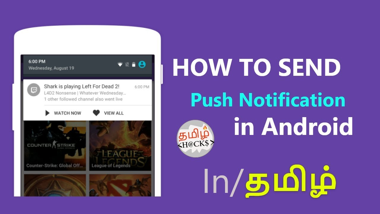 How to Send Push Notifications in Android Apps in 2min   complete guide – tamil hacks