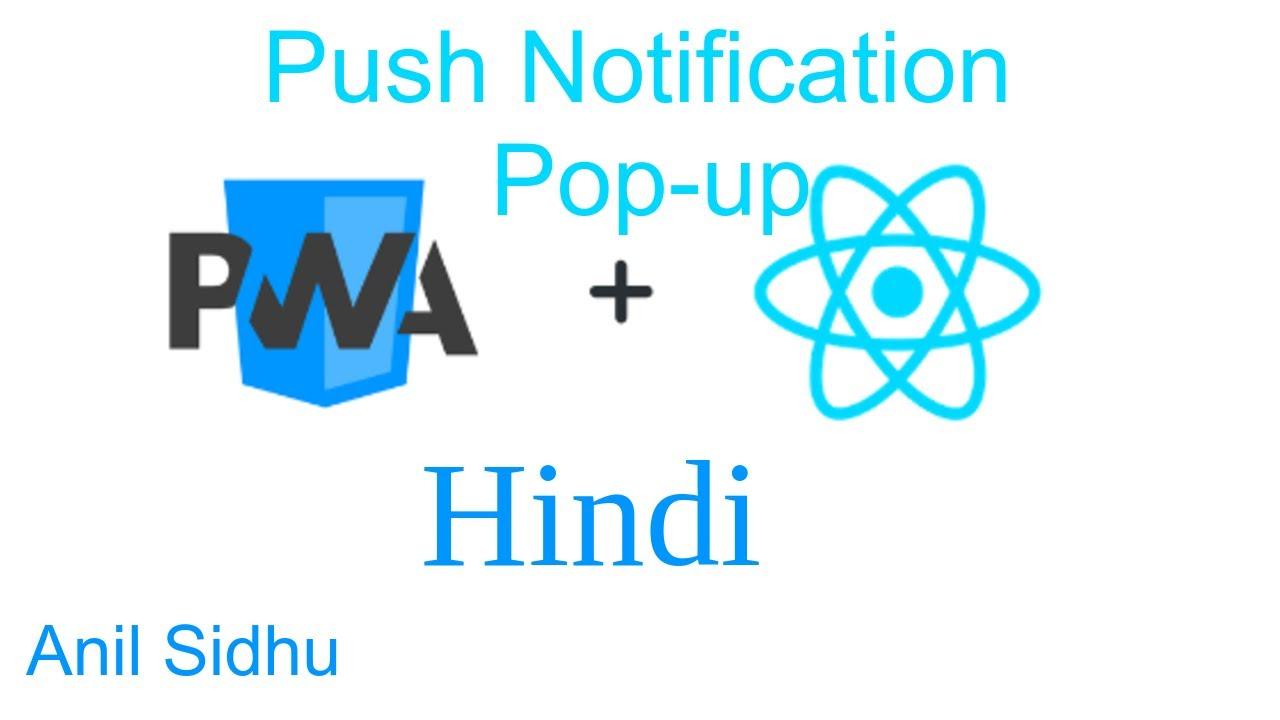 React js PWA tutorial in Hindi #12 push notification popup | Progressive web app