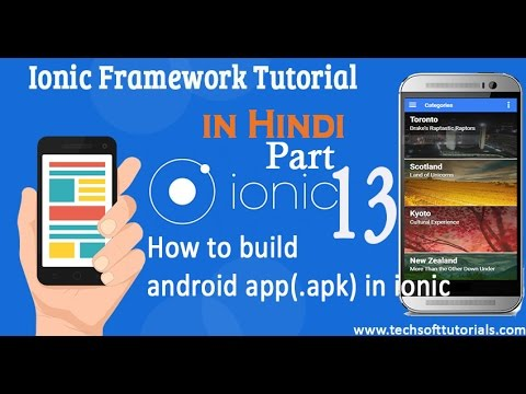 How to build android application(.apk) using ionic framework part – 13