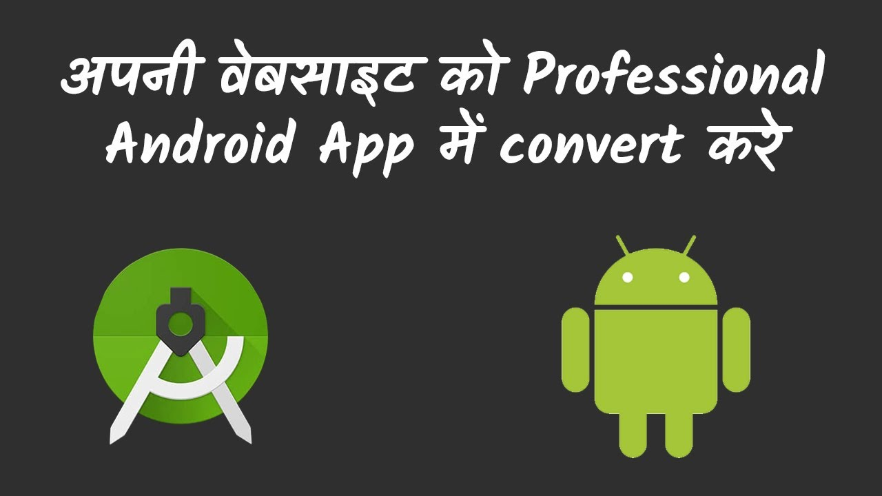 How To Convert Any Website To Android App Using Android Studio