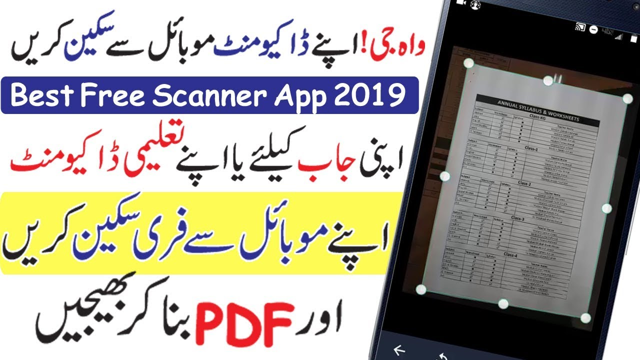 Best Free Scanner App 2019 | How To Scan And Convert Your Documents Into PDF For Job |