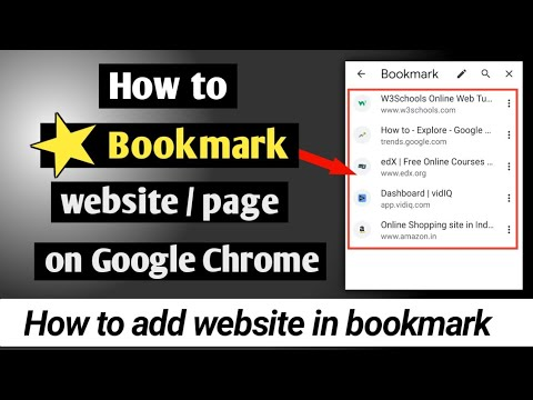 how to bookmark a page/website on google chrome mobile | how to save/add website in bookmark