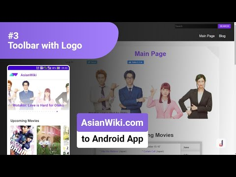 #3 Toolbar with Logo – Convert Website (AsianWiki.com) into Android Application