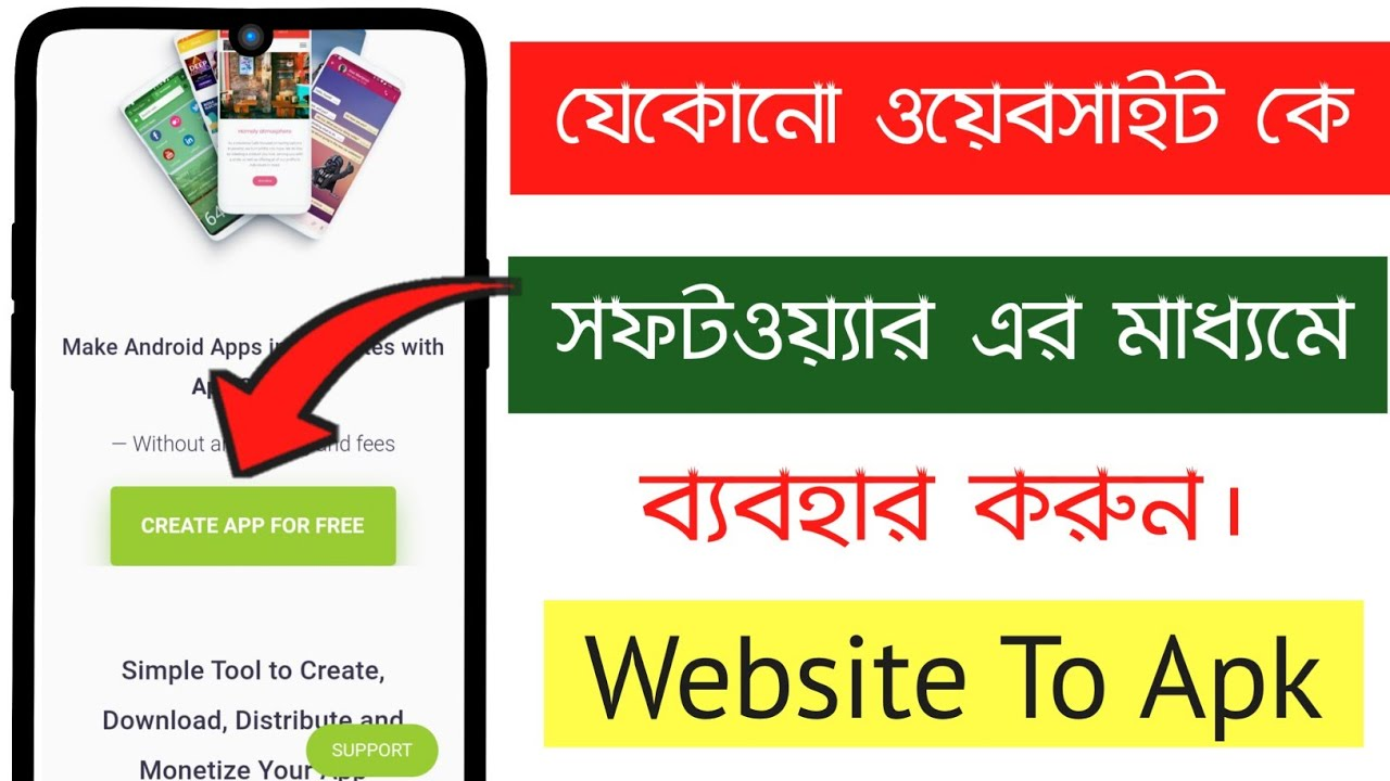 Apk Creator For Website Free Android Application Website To Apk Software Making