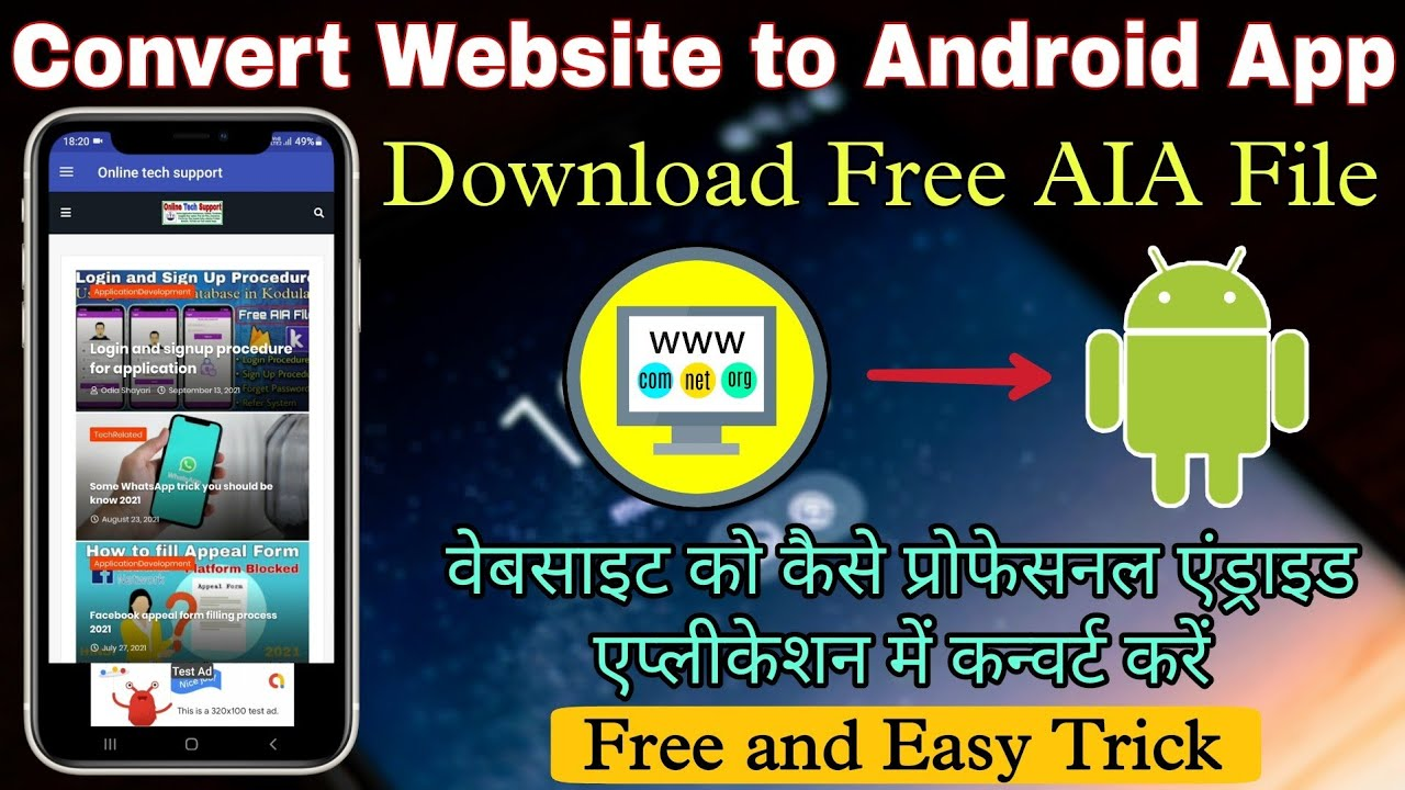 How To Convert Any Website Into a Professional Android App Free Using kodular 2021. Get Free AIA.