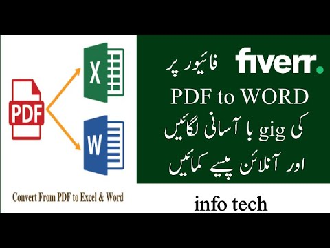 Create PDF to word conversion gig on fiverr easily | earn money online on fiverr no need skill