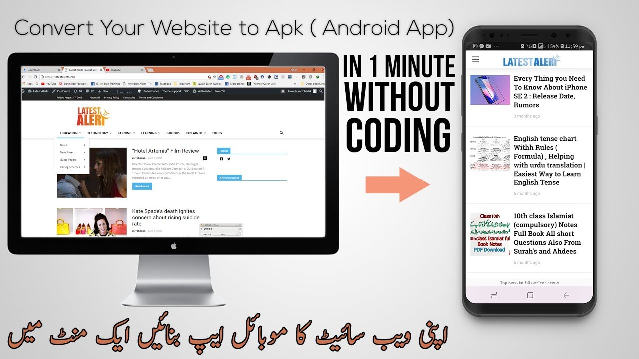 How to Convert Website into Android App Without Coding and Thunkable   Website2apk