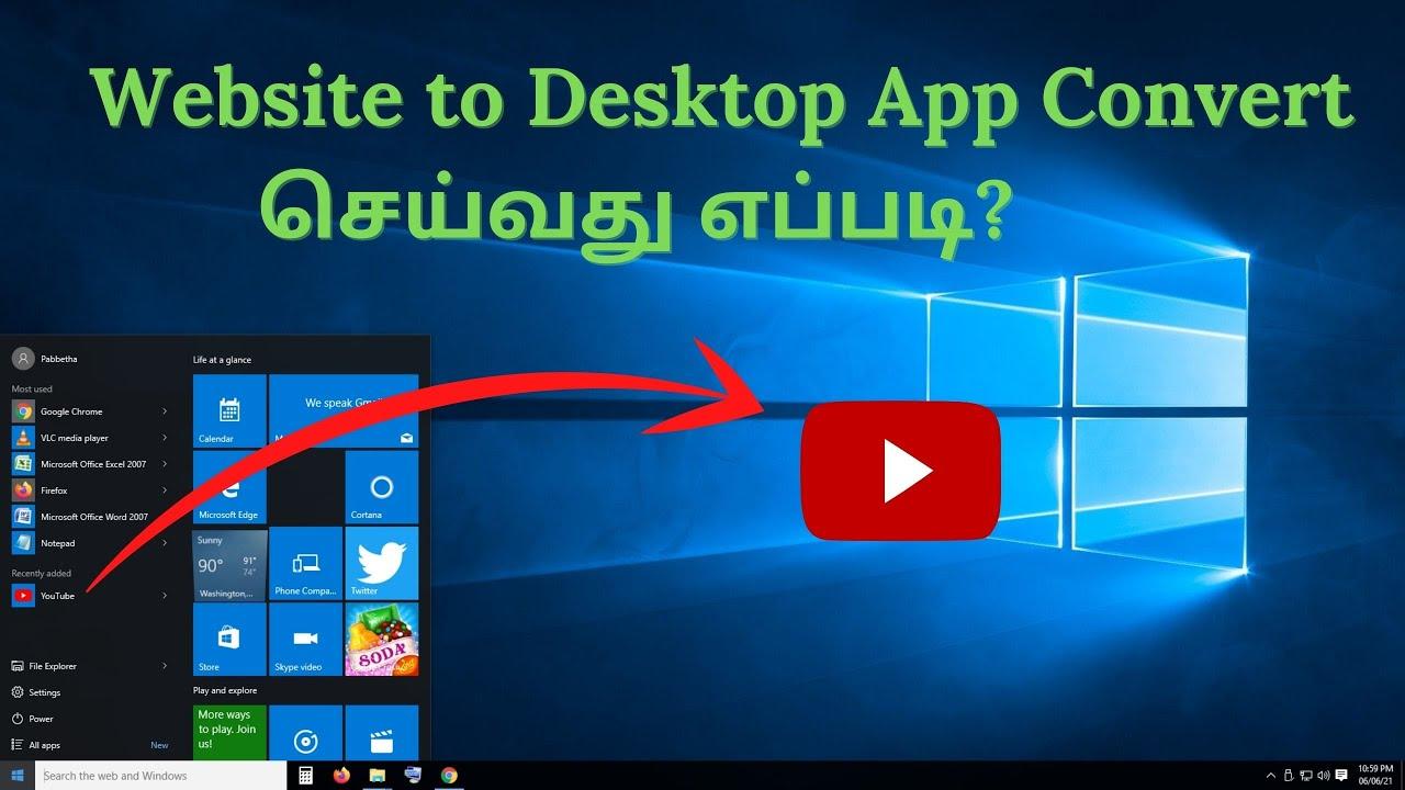 Convert Any Website to Desktop App in Microsoft Edge @Hardware Service Partner